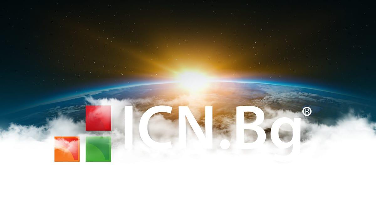 Промокод sevenbg за 10% отстъпка от ICN.BG хостинг от SEVEN.BG