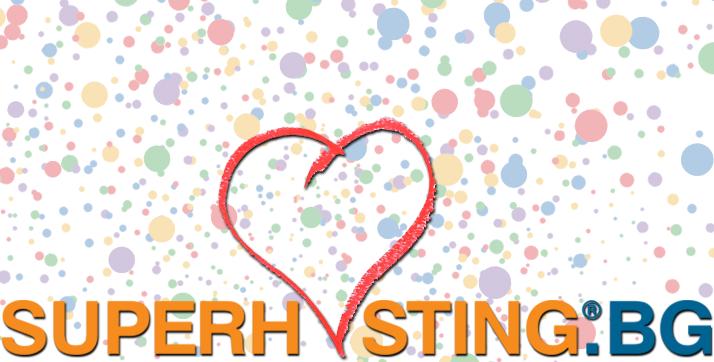 Промокод sevenbg за 10% отстъпка от SuperHosting.BG от SEVEN.BG